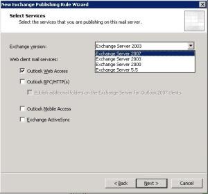 Exchange Version